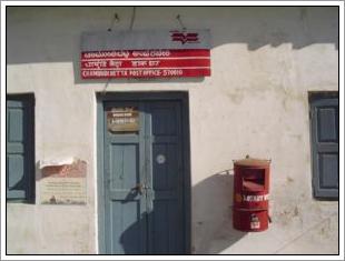 postkantoor india